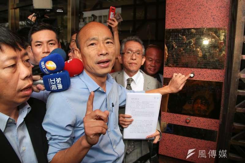 國民黨高雄市長候選人韓國瑜最後決定取消提告指他會「出賣高雄」的名嘴鄭弘儀。(顏麟宇攝)