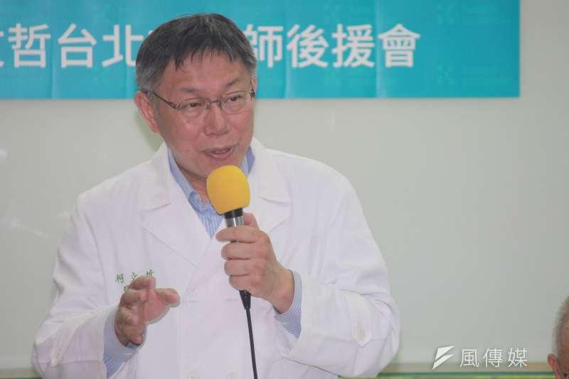 20181121-大選將至,市長柯文哲台北市醫師後援會21日召開記者會,現場來了約30名醫師,表態力挺柯文哲。(方炳超攝)