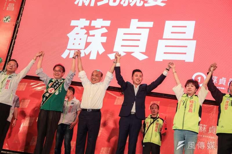 20181121-民進黨新北市長候選人蘇貞昌21日舉辦「新新北,會做事」新店晚會。(簡必丞攝)