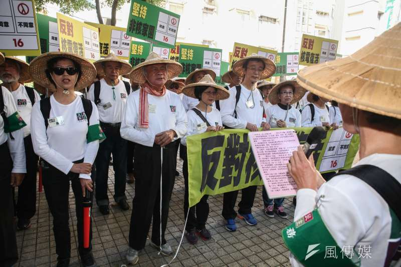 20181121「堅持非核家園,反對核電復活。不同意公投第十六案」記者會。(蔡親傑攝)