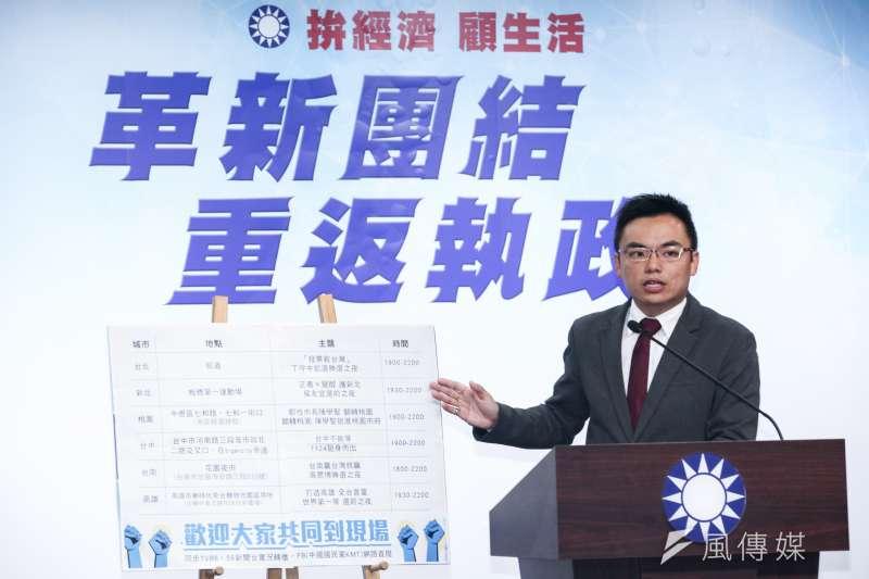 針對總統初選,國民黨文傳會副主委洪孟楷表示,讓所有參選者在同個機制上做公平公正的比較、競而不爭,才能夠選出最強母雞。(資料照,蔡親傑攝)