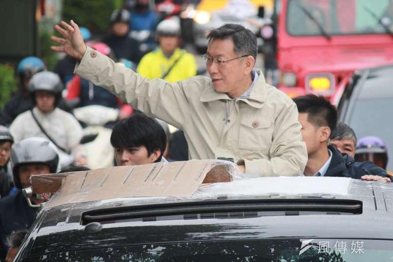 20181123-台北市長柯文哲23日下午由南港出發,前進東區拉票,選前之夜前持續車隊掃街。(方炳超攝)