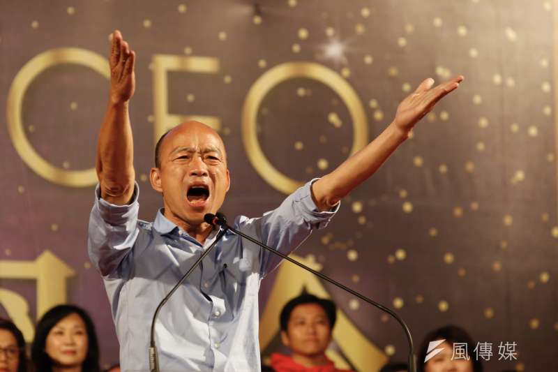 難忘選舉滋味?國民黨高雄市長韓國瑜表態願意參選總統。圖為市長選舉選前之夜。(新新聞郭晉瑋攝)