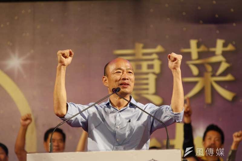 若總統蔡英文、台北市長柯文哲與高雄市長韓國瑜皆參選,韓國瑜獲得的支持度最高。(資料照,新新聞郭晉瑋攝)