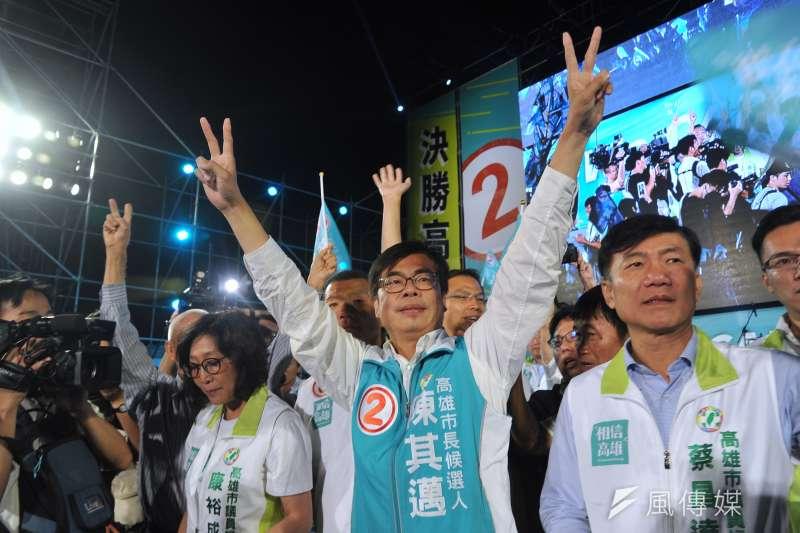 20181123-民進黨高雄市長候選人陳其邁在鳳山造勢晚會上誓言,絕對會做最在地、最打拚、第一名的市長。(甘岱民攝)