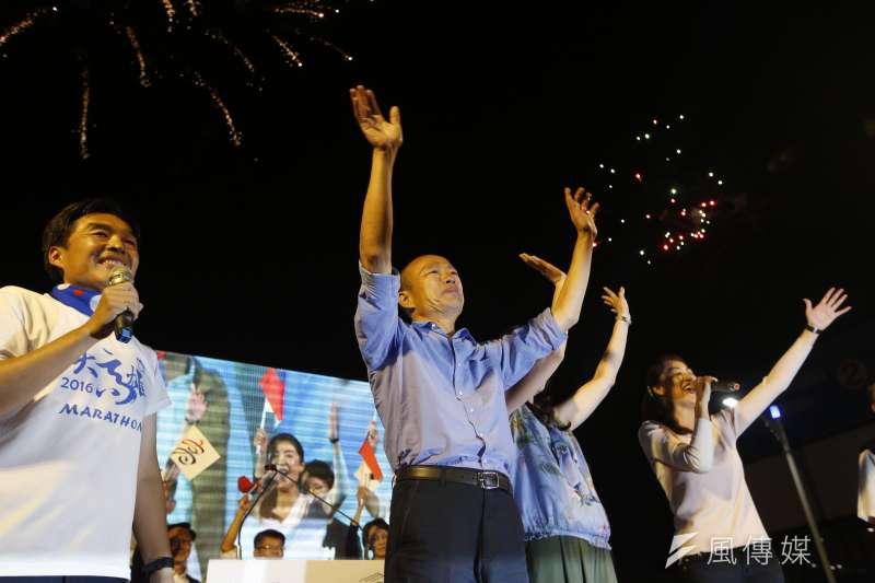20181124-國民黨韓國瑜當選高雄市長,24日晚間舉行勝選記者會。(新新聞郭晉瑋攝)