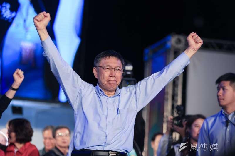 「韓市長宣示就任後,成立兩岸小組,希望柯市長別落人後。『柯國合』也許在不久的未來能『改變成真』?」(資料照,簡必丞攝)