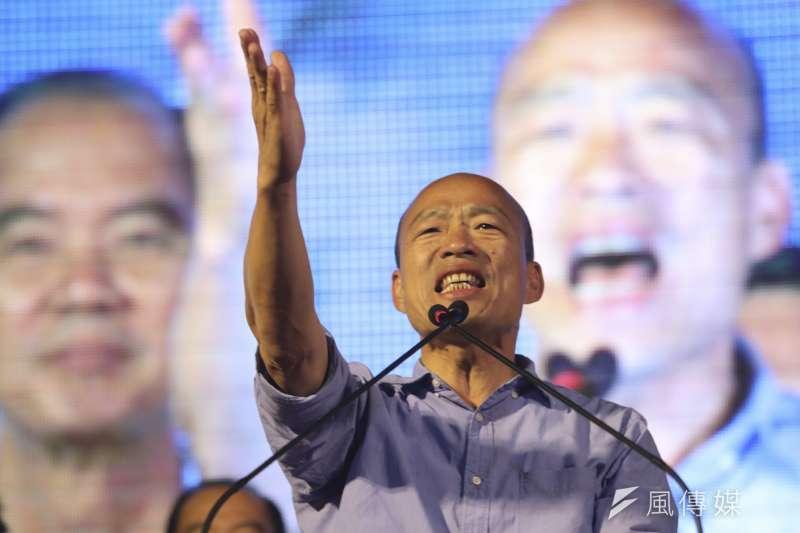 2018年11月24日,國民黨韓國瑜當選高雄市長,舉行勝選記者會。(AP)