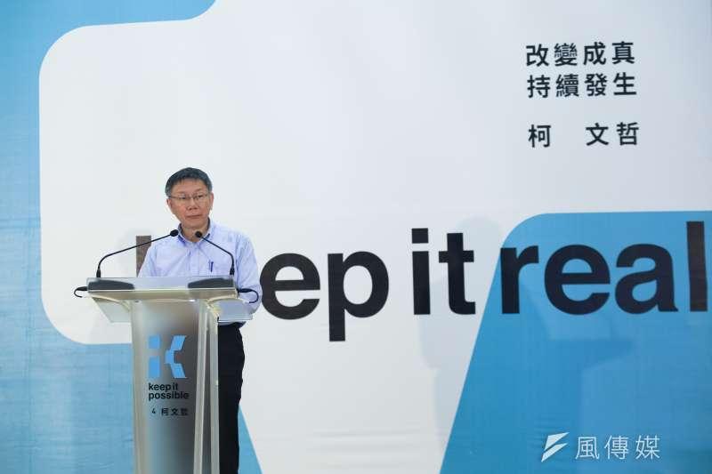 對於丁守中要提選舉無效之訴,台北市長柯文哲說,到現在為止,選舉過程沒有聽到違法或不正常地方,但訴訟是人民權利,他們只能尊重,按照司法程序走就可以。(簡必丞攝)