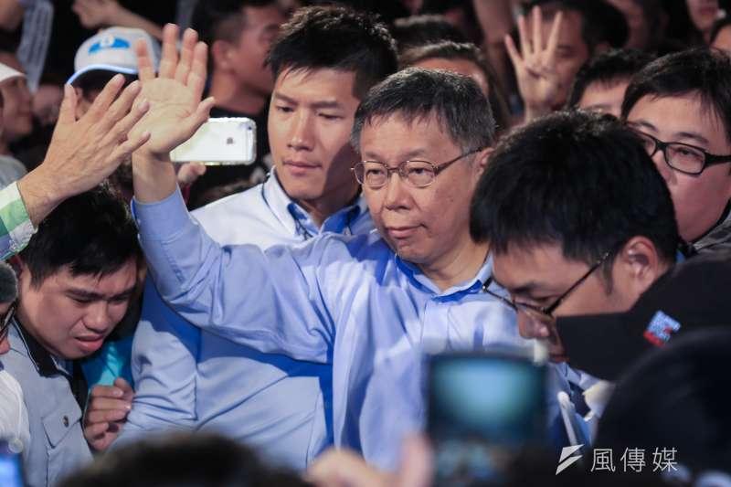 台北市長柯文哲成功連任,與對手丁守中的3254票之差距,也被四星彩迷拿去下注,今(26)中午前已經封牌。(資料照,簡必丞攝)