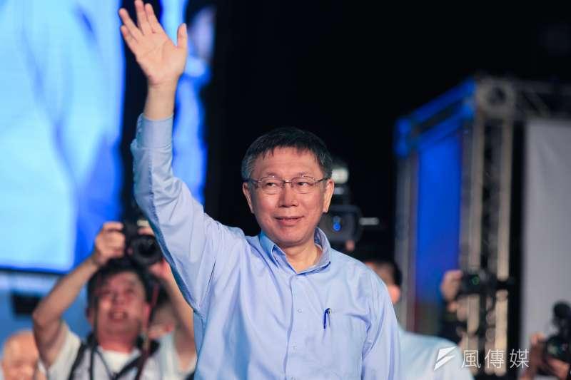 九合一選舉結束,台北市長柯文哲險勝連任,也讓外界關心「白綠關係」將會如何發展。(資料照,簡必丞攝)