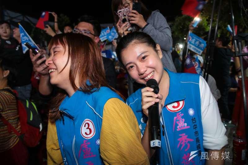 11月24日,國民黨台中市長當選人盧秀燕志工於現場落淚。(顏麟宇攝)
