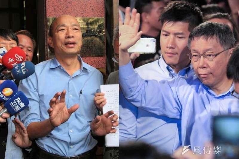 今年的韓國瑜與4年前的柯文哲,都為政壇帶來了「破壞性強颱」。如果說4年前的柯文哲是「黑天鵝」,那麼韓國瑜就是令人措手不及、破壞力更強的「灰犀牛」。(資料照,圖左顏麟宇攝、圖右簡必丞攝)