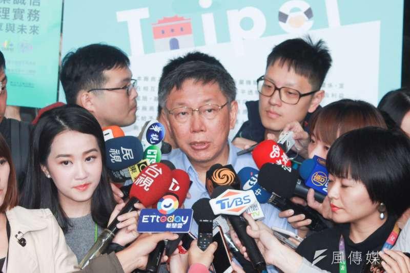 20181127-柯文哲27日出席「2018台北企業誠信治理實務分享與未來」活動並致詞,會後首訪被問到昨天與總統蔡英文談話內容。 (方炳超攝)