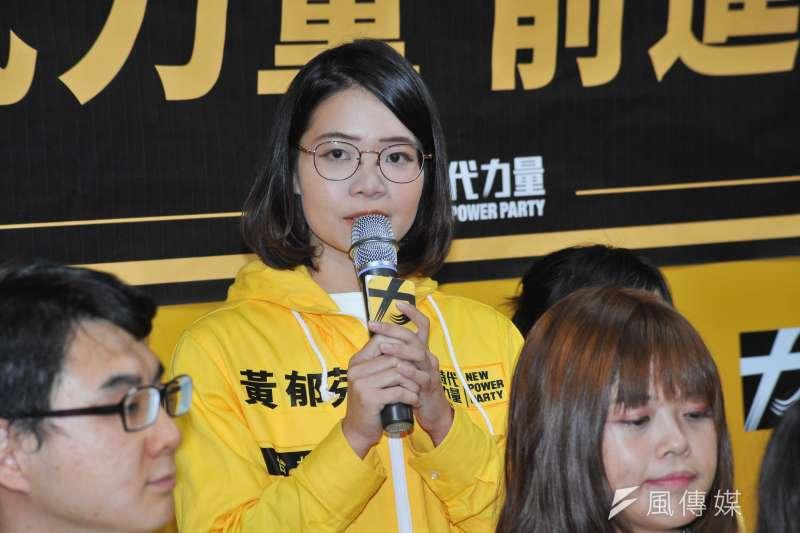 20181128-「時代力量 前進議會:時代力量全國新 科議員見面」記者會,台北市議員當選人黃郁芬。(甘岱民攝)