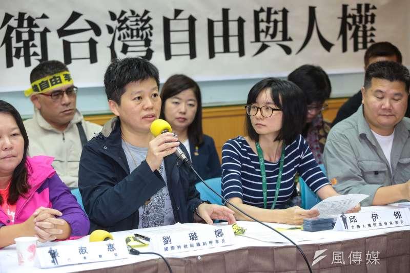 20181128-國際特赦組織副理事長劉璐娜28日出席台灣人權促進會「李明哲宣判一周年,再度失聯,各界集結捍衛台灣自由與人權」記者會。(顏麟宇攝)