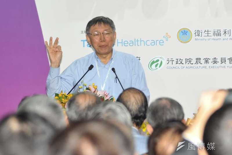 20181129-2018台灣醫療科技展開幕式,台北市長柯文哲。(甘岱民攝)