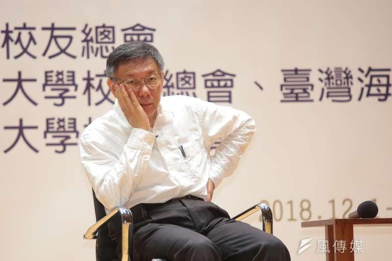台北市長柯文哲1日出席2018年城市青年論壇,談到自己開票過程非常淡定,只有一邊幕僚「心臟都快停掉了」。(顏麟宇攝)
