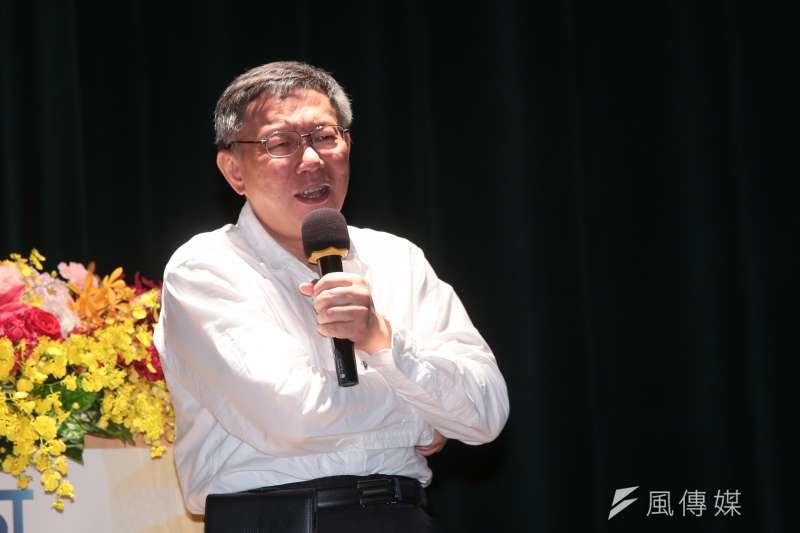 台北市長柯文哲1日出席2018年城市青年論壇,表示自己的履歷只有醫師和台北市長,更直言履歷表超過一張A4紙就他不會用。(顏麟宇攝)