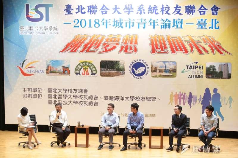 20181201-台北市長柯文哲1日出席2018年城市青年論壇「台北-擁抱夢想迎向未來」。(顏麟宇攝)
