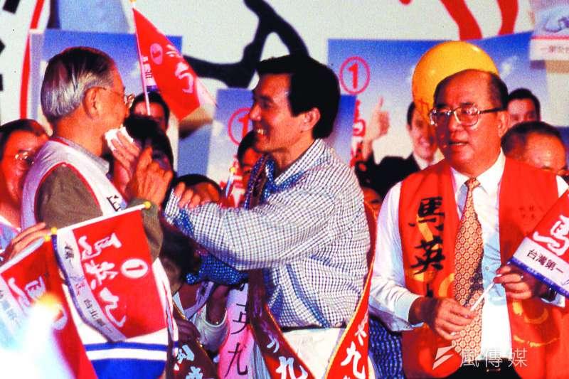 左起為前總統李登輝、馬英九、吳伯雄。(新新聞資料照)