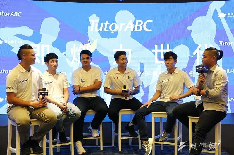 旅美好手胡智為攜手旅外小將鄧愷威、林凱威等人,與分享TutorABC學習英語的成果。 (先勢公關提供)
