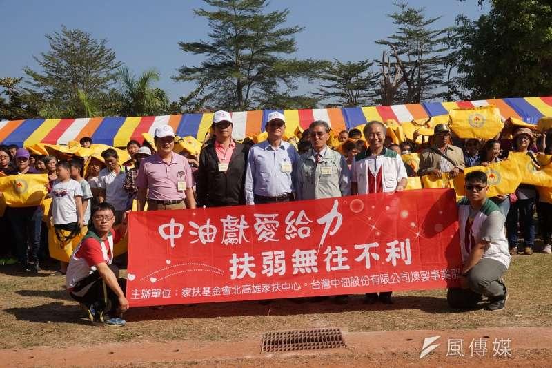 北高雄家扶中心在旗山區鼓山國小舉辦一年一度的溫馨扶幼盛會。(圖/徐炳文攝)
