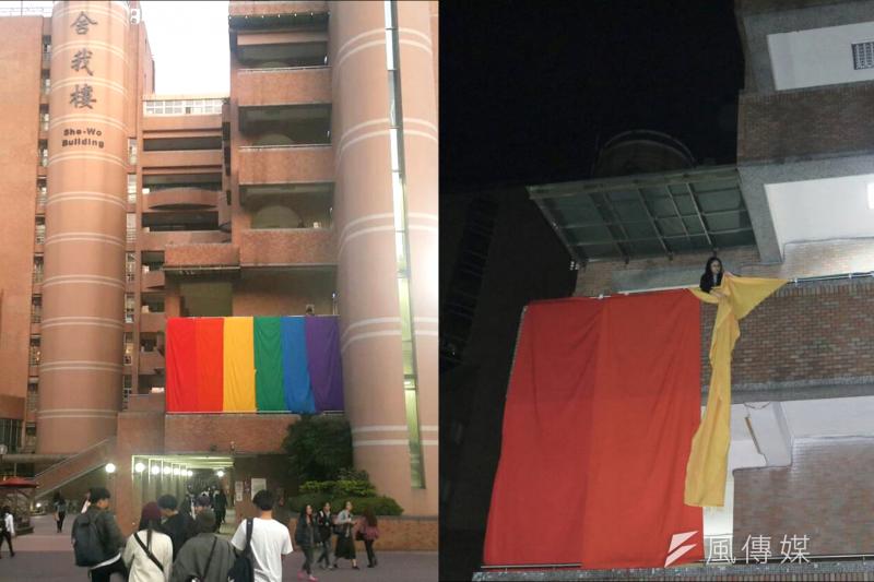 有學生上月29日在世新大學「舍我樓」外牆掛上巨幅6色彩虹旗。校方上周表示尊重,但今(3)日決定要求撤除。(朱冠諭攝/合成)