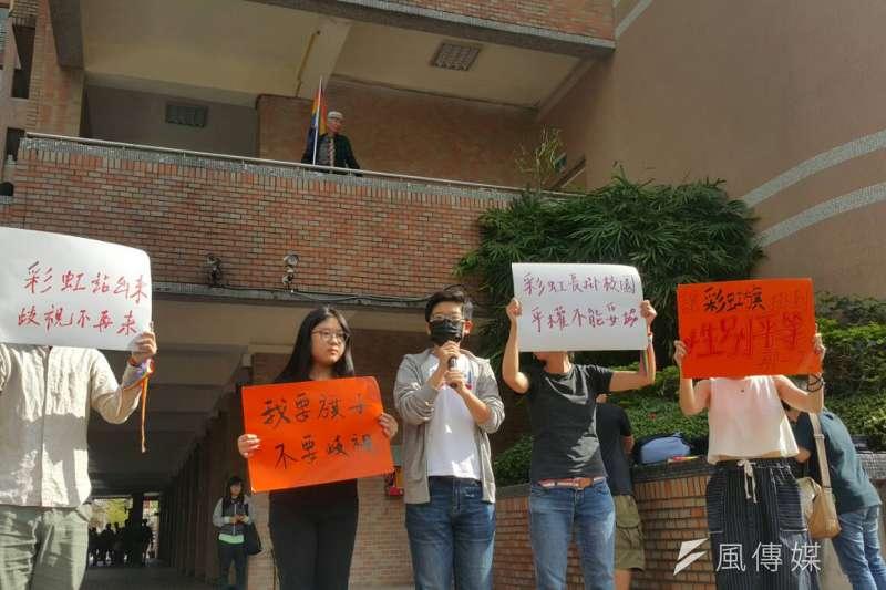 20181204-世新大學性別研究所學生今(4)日中午發起「支持世新彩虹旗繼續掛」活動,重新升起彩虹旗,揚言要掛到「性別平等的那一天」。(朱冠諭攝)