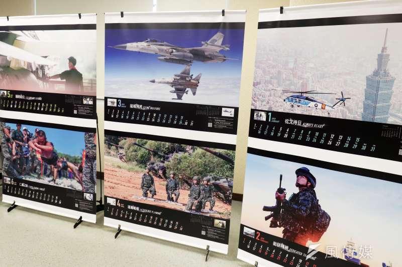 2019年國軍形象月曆,前6月照片。(蘇仲泓攝)
