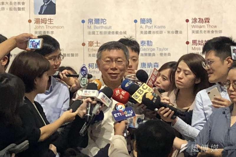 20181204-立委補選登記在即,被問到理想人選,台北市長柯文哲4日受訪表示,他習慣最後5秒下決定。(方炳超攝)