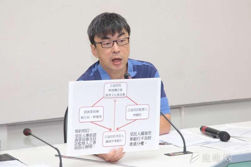 20181204-民進黨立委段宜康4日召開「反對NCC,違法擴權」記者會。(顏麟宇攝)
