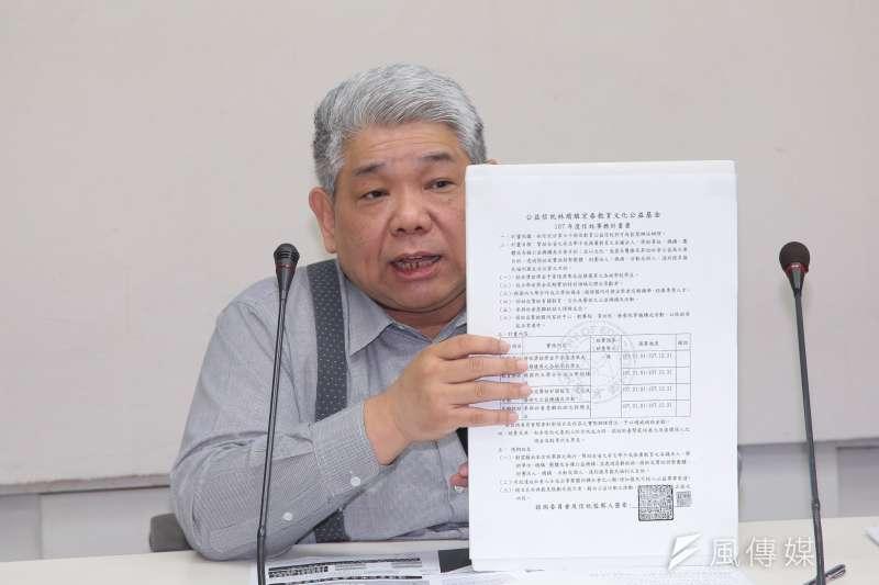 20181204-民進黨立委王榮彰4日召開「反對NCC,違法擴權」記者會。(顏麟宇攝)