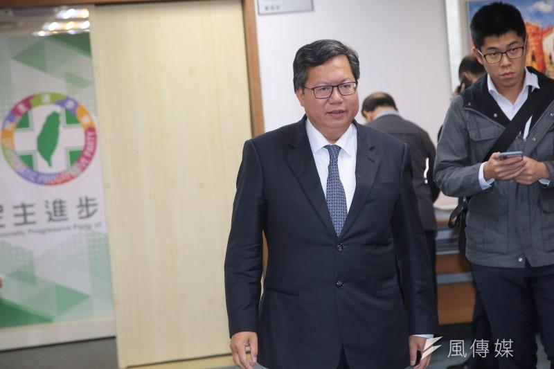 20181205-桃園市長鄭文燦5日出席民進黨中執會。(顏麟宇攝)