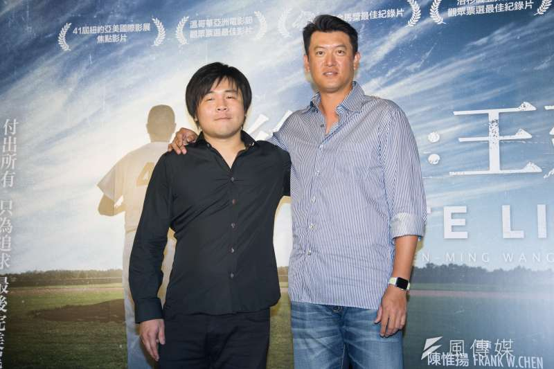 20181205-《後勁:王建民》記者會,導演陳惟揚(左)與王建民。(甘岱民攝)