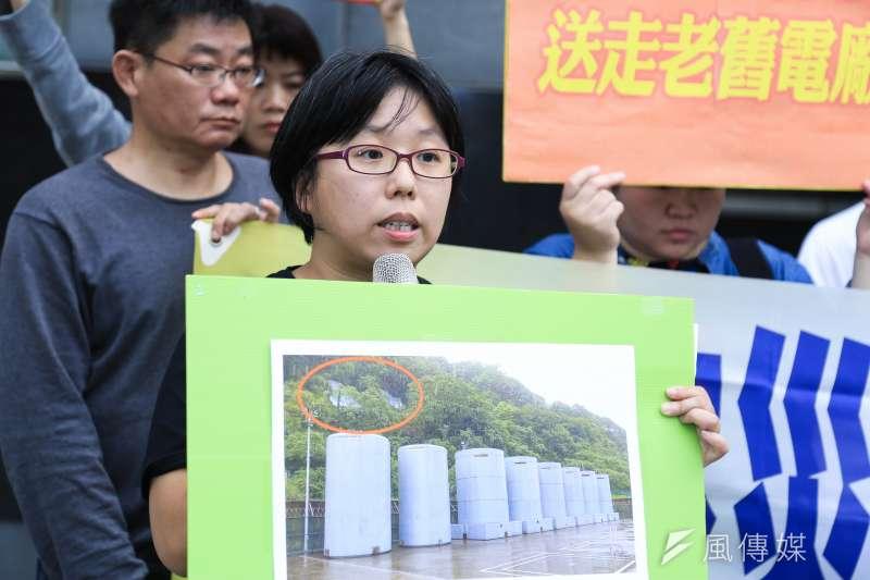 20181206-台灣蠻野心足生態協會蔡雅瀅律師6日出席環境法律人協會「安全至上 如期除役」記者會。(簡必丞攝)
