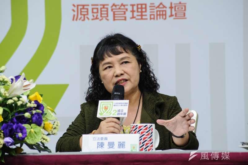 20181207-食安五環之第一環「源頭管理論壇」,立法委員陳曼麗。(甘岱民攝)