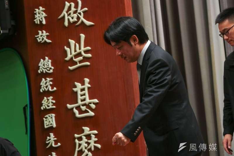行政院長賴清德7日於行政院召開「選後檢討結果」記者會,強調「時間到了」一定走人。(顏麟宇攝)
