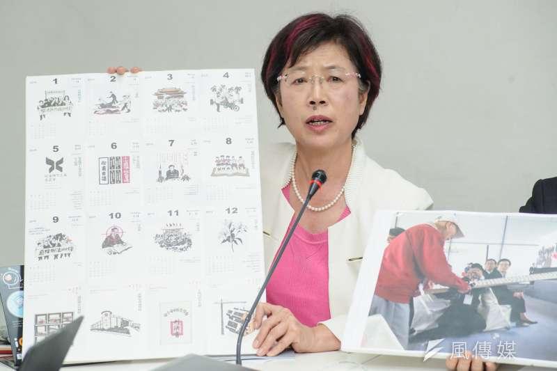 民進黨立委尤美女談白色恐怖政治案件。(資料照片,甘岱民攝)