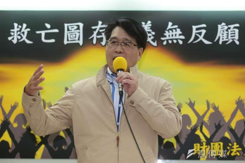 20181212-台灣民意基金會董事長游盈隆12日召開記者會,宣布參選民進黨主席。(顏麟宇攝)