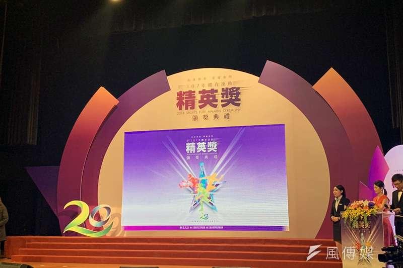 107年運動員菁英獎今天舉行頒獎典禮,我國羽球好手戴資穎、鞍馬選手李智凱分別拿下最佳男女運動員。