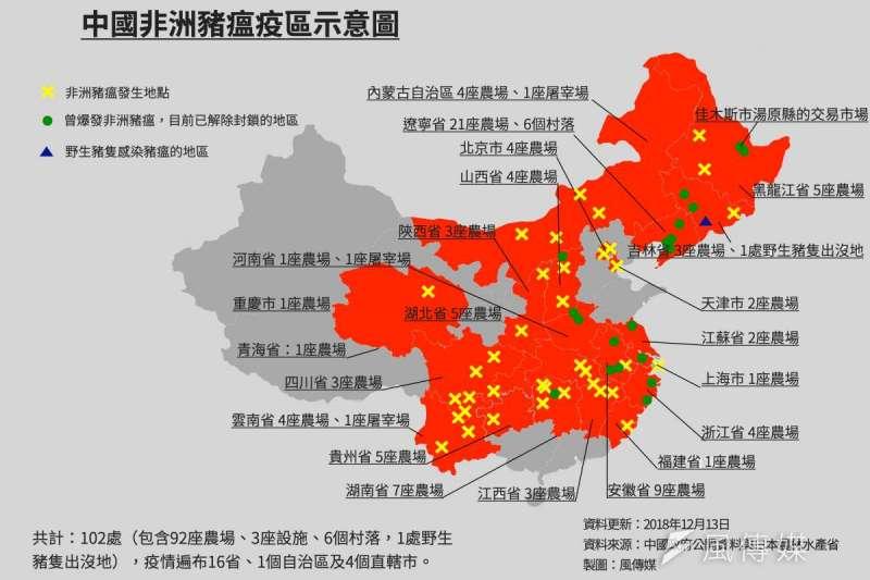中國非洲豬瘟疫區示意圖。(風傳媒製圖)