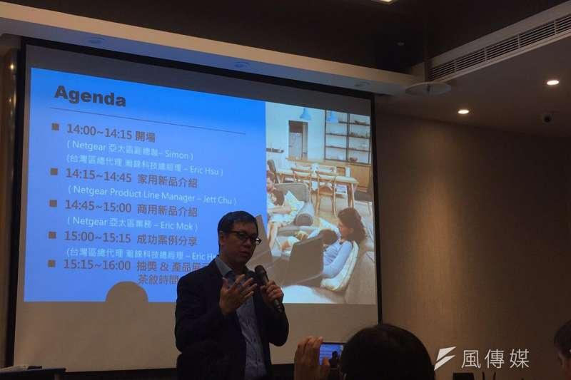 NETGEAR台灣總代理 - 瀚錸科技總經理 Eric,開場分享NETGEAR在台銷售成績亮眼。