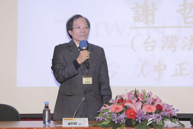 20181214-台灣法學基金會董事長謝哲勝認為,《納保法》雖自2017年底施行至今,然所規定之納稅人權利都應貫徹實施,才能完整保障納稅人的權益。 (周宸亘攝)