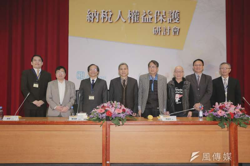 由新世代金融基金會、台灣稅法學會與台灣法學基金會主辦的「納稅人益保護」研討會,望喚起民眾「賦稅人權」的觀念。(周宸亘攝)