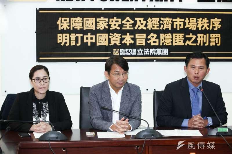20181218-「時代力量」黨團會議會後記者會。左起高潞以用、徐永明、黃國昌。(蔡親傑攝)