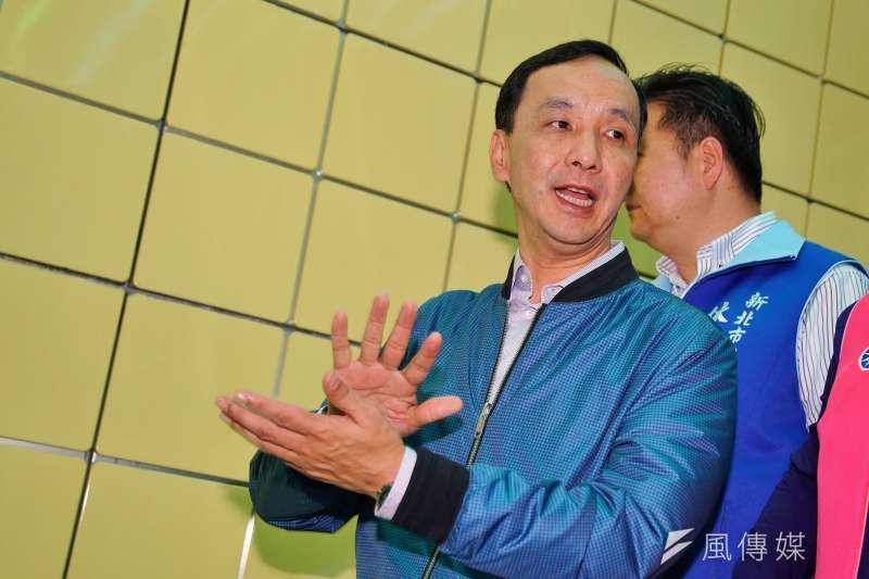 過半的民眾支持新北市長朱立倫(前),代表國民黨參選2020年總統。(資料照,盧逸峰攝)