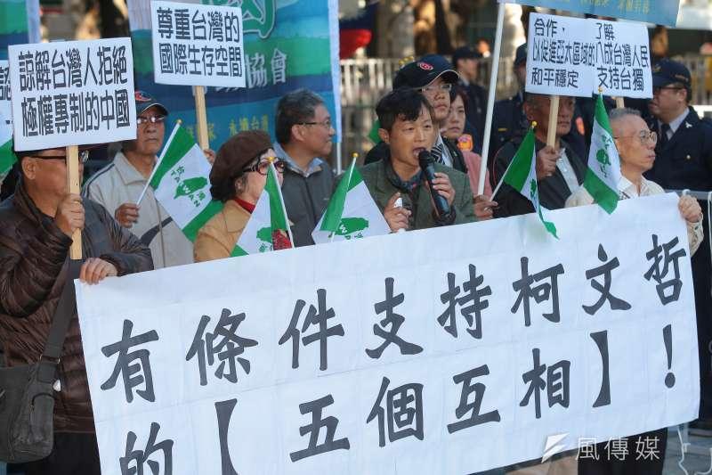 20181220-台北上海雙城論壇20日於晶華酒店舉行,獨派台灣國於場外抗議高喊「台灣中國,一邊一國」。(顏麟宇攝)