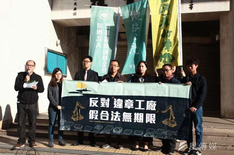 地球公民基金會20日召開「工廠輔導法又闖關!」記者會,在立法院門口表達訴求。(蔡親傑攝)