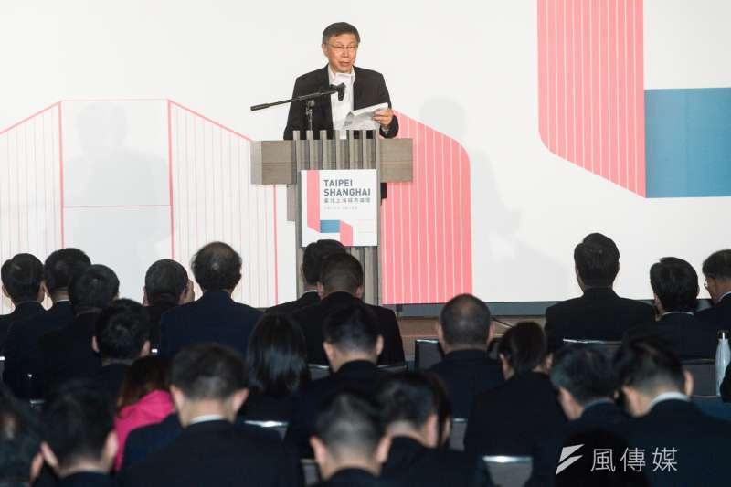 台北上海雙城論壇20日登場,台北市長柯文哲在主論壇發表結語表示,兩岸應該以對話代替對抗,所以他提出5個互相,增加交流促進善意,鼓勵兩岸人民共同追求更美好未來。(甘岱民攝)